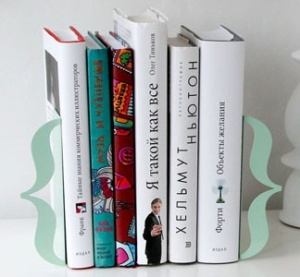 simple book ends